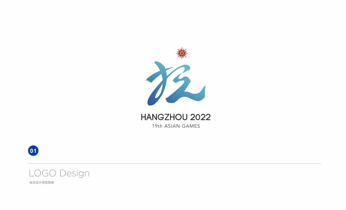奥运会logo设计