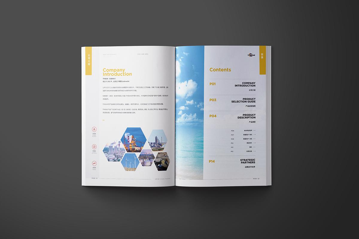 宣传彩页设计,南京宣传册设计公司